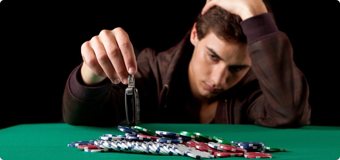 Лечение игровой зависимости