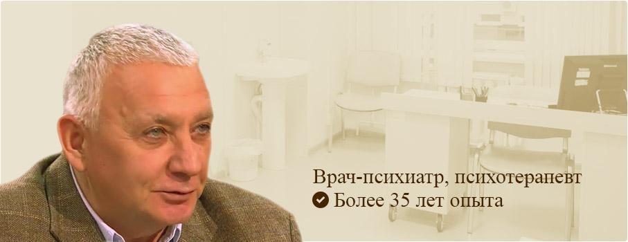Частный психиатр в москве с выездом на дом частный дом престарелых красное село